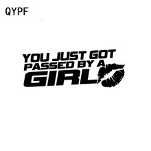 QYPF, 15 см * 5,5 см, вы только что прошли микро девушке, веселая Виниловая наклейка для автомобильного стайлинга, автомобильная наклейка, черная серебряная искусственная кожа