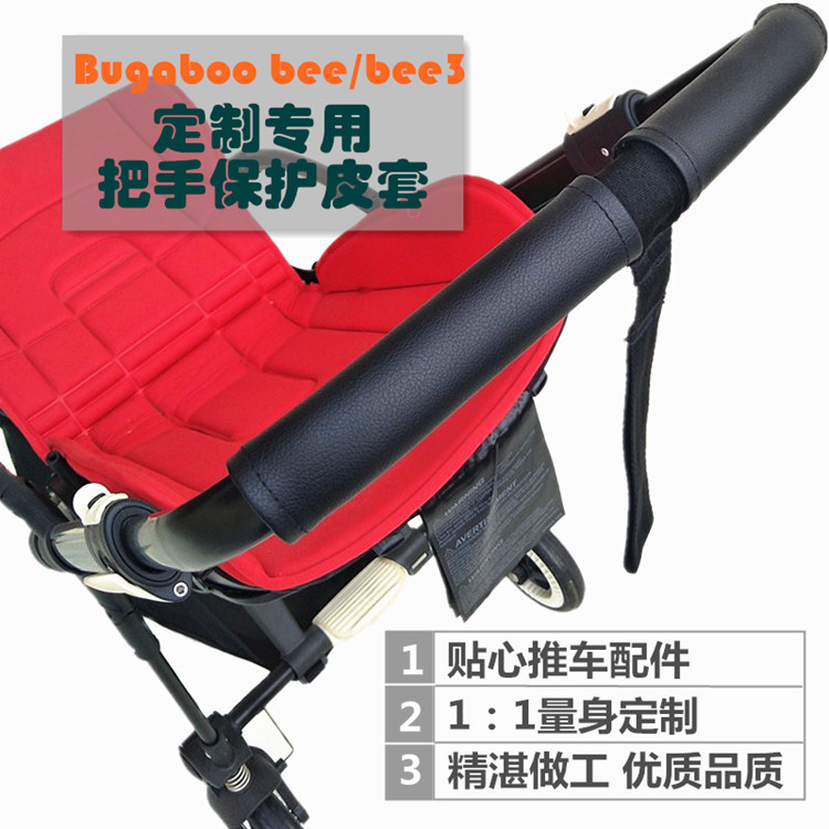 Bugaboo  Series Cart Accessories Handle Leather Cover Protection Cover  PU Leather Cotton Pad