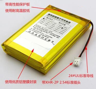 Envío gratis 1 Uds 3,7 V 856085*2 856085-2 P 12000mAh 12 Ah Batería de polímero de litio batería recargable para banco de energía
