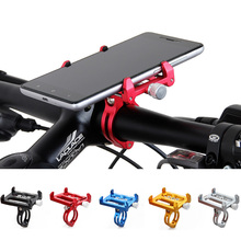 GUB CNC Bicycle Handle Phone Mount Cradle Holder Support Motorcycle Bike Handlebar Accessories CellPhone GPS Stand for iPhone