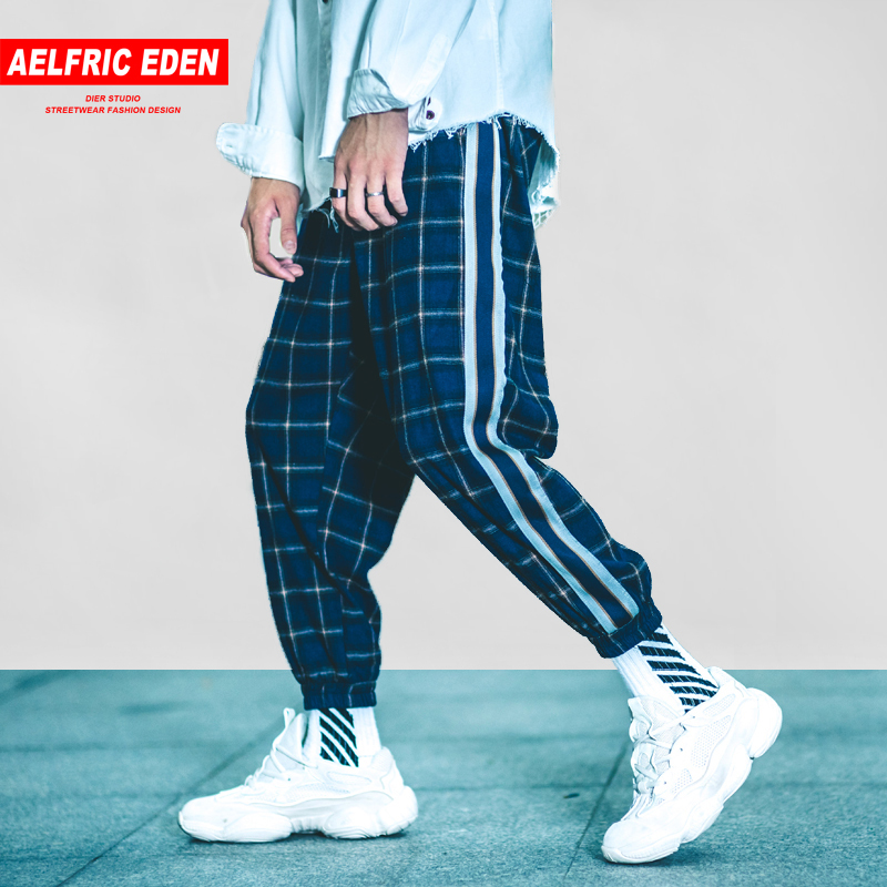 Aelfric Eden Hip Hop Plaid Stripe Patchwork Harem Pants Casual Trousers Men 2018 Autumn Jogger Male Sweatpants Streetwear B042