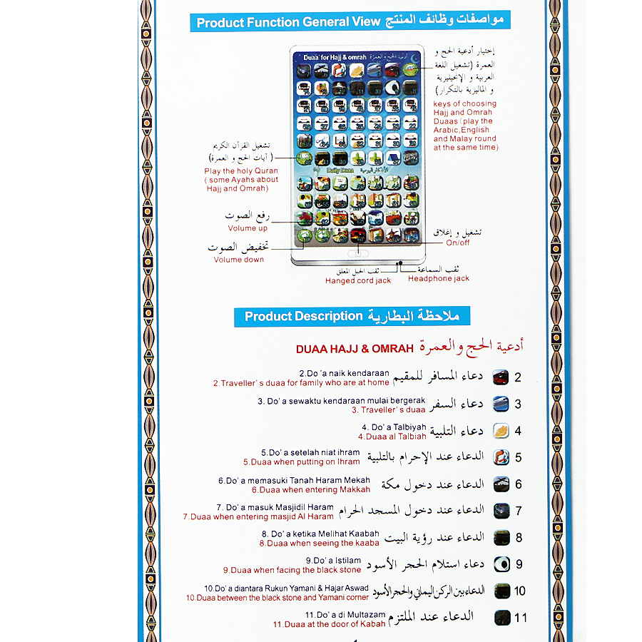 Arabic English and Malay language multifunction learning machine tablet toy,Duaa for Hajj&omrah and Daily Duaas for Islam kid
