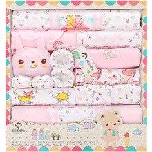 18pcs/Set Newborn Baby Clothes Clothing set Cute infant suit gift bag