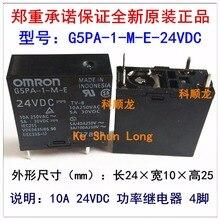 Упаковками(10 шт./лот) G5PA-1-M-E-24VDC G5PA-1-M-E-24V G5PA-1-M-E-DC24V 4 Пина 10A Мощность реле