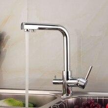 2015 Двойная функция кухонный смеситель кран 3 способ кухонный кран смеситель для мойки dinking воды кухонный кран трехходовой смеситель для мойки нажмите