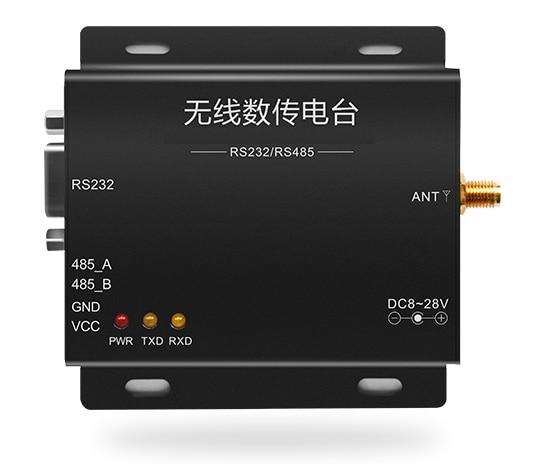 433 MHZ wireless module LoRa digital radio spread spectrum RS232RS485 5 km distance industrial grade lora wireless transmission module spread spectrum transceiver sx1278 serial transceiver yl 800d