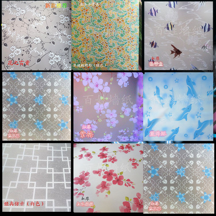 new style decorative window film self adhesive film window privacy film vinyl stained glass window sticker - Decorative Window Film
