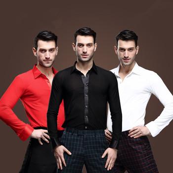 new mens white dance shirt Competition Performance Ballroom Modern Salsa Tango Samba latin mens shirts boys dancewear 3 color