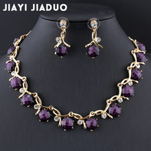 Jiayijiaduo Bridal Jewelry Sets for Women Banquet Dress Accessories Resin Purple Necklace Earrings Gold Color Necklace(China)