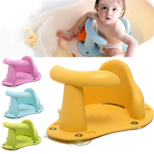 Tub Seat Baby Bathtub Pad Mat Chair Safety Security Anti Slip Baby Care Children Bathing Seat Washing Toys Four Color 37.5cm(China)