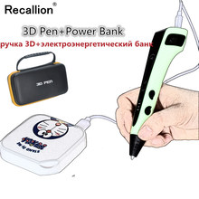 RECALLION 3D Pen+6000mAH Power Bank 3D Printing Pen Function Box LED Screen Pen 3D Printing Add Free PLA/ABS Filament Drawing 3D набор отверток mininch tool pen snow silver tp 013 power bank в подарок