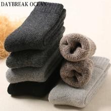 Высокое качество абсолютно новые 3 пары носки мужские экипаж ангольский кролик махровые шерстяные носки повседневные толстые теплые осенние зимние мужские носки