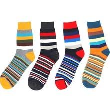LNRRABC удобные мужские Гольфы Модные цветные полосатые осенне-зимние хлопковые Удлиненные мужские носки Calcetines Chaussette