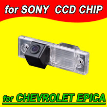 Rearview back reverse camera for Chevrolet Lova Aveo Lacetti Captiva Cruze Epica waterproof PAL Optional