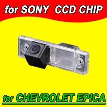 Rearview back reverse camera for Chevrolet Lova Aveo Lacetti Captiva Cruze Epica waterproof PAL( Optional)