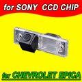 Retrovisor câmera traseira reversa para Chevrolet Epica Lova Aveo Captiva Cruze Lacetti impermeável PAL (Opcional)