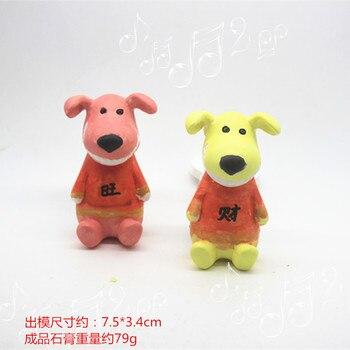 C1066 diente perro aromaterapia escayola molde de jabón hecho a mano molde de chocolate clips de salida de coche