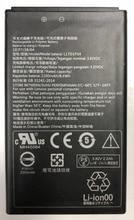 MATCHEASY High Quality for Lenovo L17D1P34 2200mAh Battery For Mobile Phone