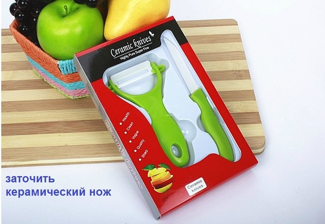 Kyocera Kitchen Portable Sink 3 Inch Japanese Ceramic Fruit Sushi Knives Peeler Cutlery Accessories