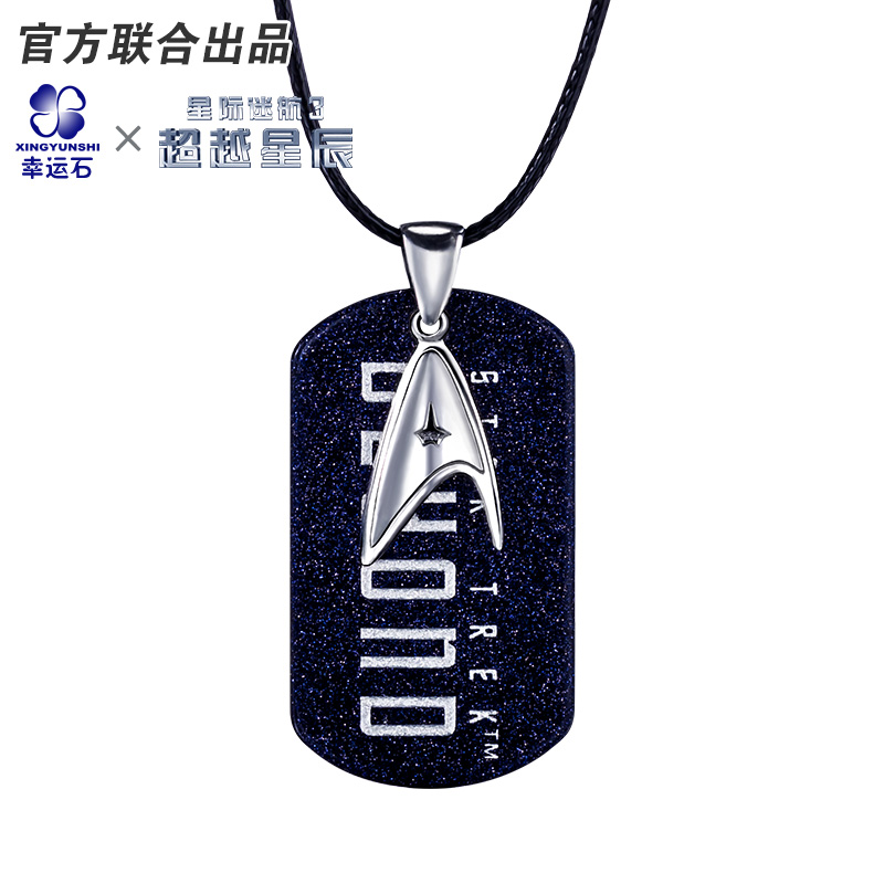 STAR TREK Beyond Starfleet Blue Sand stone Pendant Wax Rope Commander Necklace 925 Silver hot tv series Christmas Gift star trek enterprise spaceship action figure toys star trek beyond into darkness classic model 14 10cm
