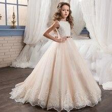 можно ли свадебное платье покупать с женихом