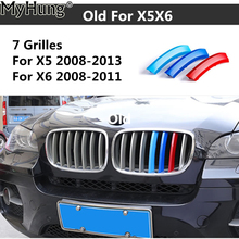 For BMW X5 E70 2008 To 2013 X6 2008 To 2011 3D M Car Front Grille Trim Strips Grill Cover Motorsport Decoration Stickers 7 Bars 3d carpet boratex brtx 2110 for bmw x5 x6 black e 70 71