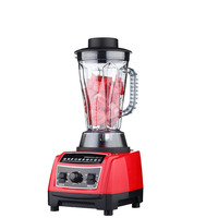 1800W Commercial Blender Mixer Juicer Food Processor Smoothie Bar Fruit Electric Food Machine