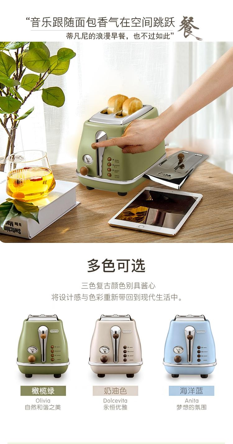 Toaster CTO2003  Toaster Breakfast Multi-function Home Toaster 2