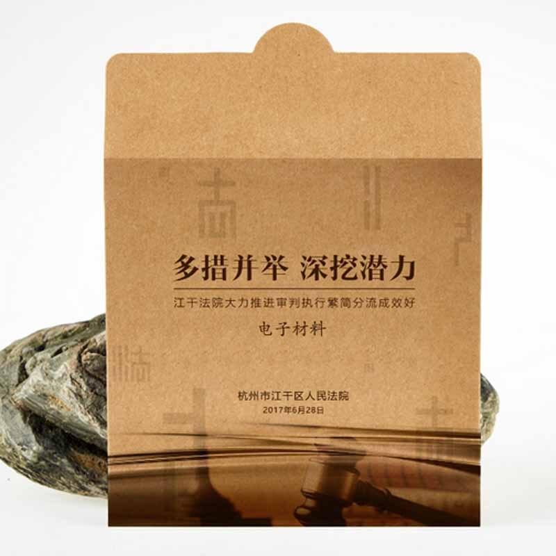4,5x6 ''индивидуальный логотип натуральный коричневый бумажный мешок 3000 шт 200gsm бумажный картон DIY Ювелирные изделия дисплей карты