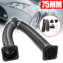 1 Set 75mm Diameter Heater Pipe Ducting Air Outlet Vent For W-ebasto E-berspacher