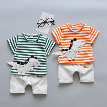 Newborn Cartoon Striped Clothes Suit for Baby Boys 2Pcs 3