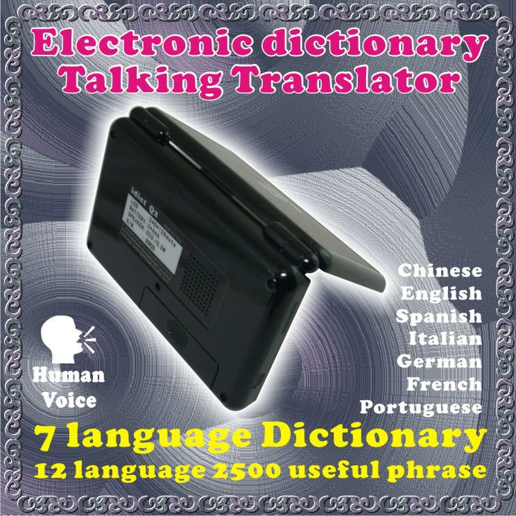 Chinese Translate French,French Translate English Electronic Dictionary