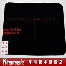 Large Card Mat(60X40CM) professional card mat Magicians Matt Pad Mat card magic tricks magia props Free shipping