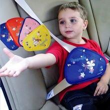 Новинка 2016 детский держатель ремня безопасности для автомобиля