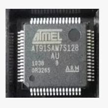 AT91SAM7S128-AU CP2200-GQR