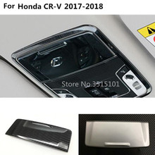 Кузова палка отделкой кадр лампа поле очки случае спектакль хранения 1 шт. для Honda CRV CR-V 2017 2018