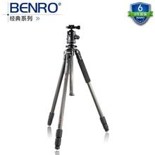 DHL 2014 new GOPRO Benro  c2570tb2 classic series carbon fiber tripod stable slr tripod set wholesale все цены