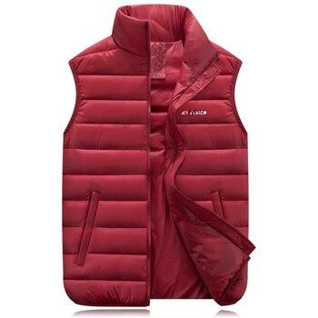 цена на Brieuces plus size 6XL autumn and winter 2020 new Men women down cotton vest men vest loose stand collar lovers winter vest men