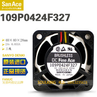 YENI SANYO DENKI SAN ACE 109P0424F327 4028 24 V 0.055A Eksenel soğutma fanı