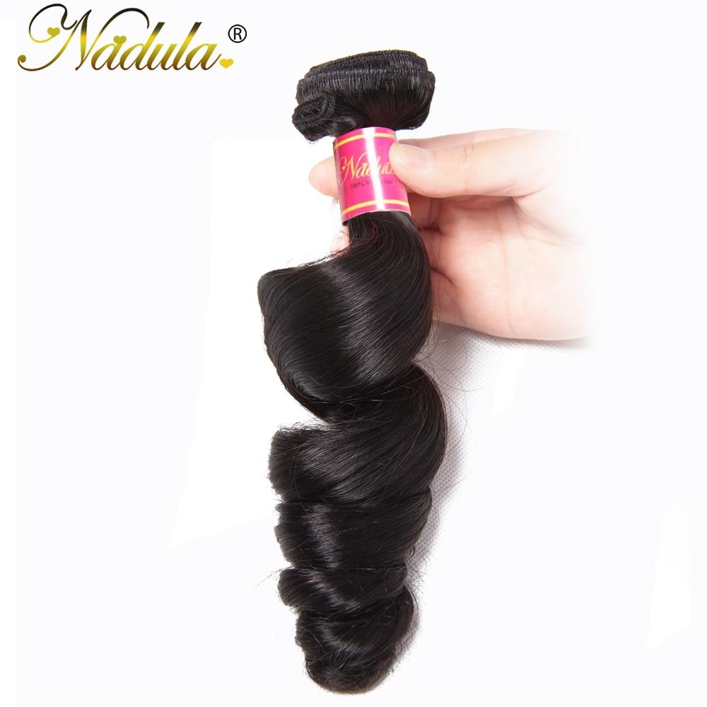 Nadula Hair  Loose Wave 16-26inch  Hair Bundles 100%   Natural Color  1