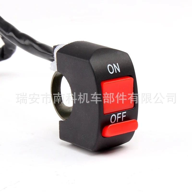 Improved Knight Motorcycle Moto Switch Controller for LED Headlight Emergency Flasher Engine Stop Warning Lights NK-021