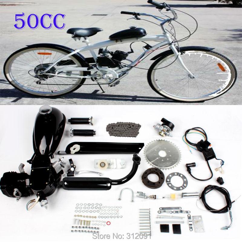все цены на (Ship from Germany) DIY 2 Cycle Petrol Gas 50cc Motorized Bike Motor Bicycle Engine kit 2stroke 48cc онлайн