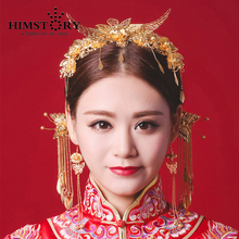 Bridal Hairpins Set Chinese traditional bride Headdress Coronet Frontlet Hairpin Combs with Tassel Handmade jewelry