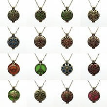 1PC Vintage Bronze Mixed Design Alloy Trendy Locket Fragrance Essential Oil Perfume Diffuser Pendant Necklace Jewelry Women Gift