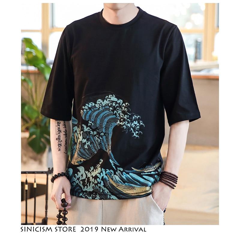 Ocean Wave Men T-Shirt 2