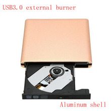 Caja de aluminio USB3.0 Externa unidad Óptica grabadora de DVD/disco Duro de intercambio Externo quemador unidad Óptica Unidad Portátil de Oro