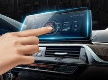 Для BMW 6 серии Gran Turismo G32 2017 2018 gps навигации закаленное Стекло 10,2 дюймов Экран крышка защитная пленка стайлинга автомобилей