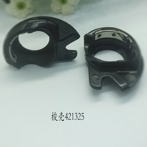2PCS SEWING MACHINE SPARE PART
