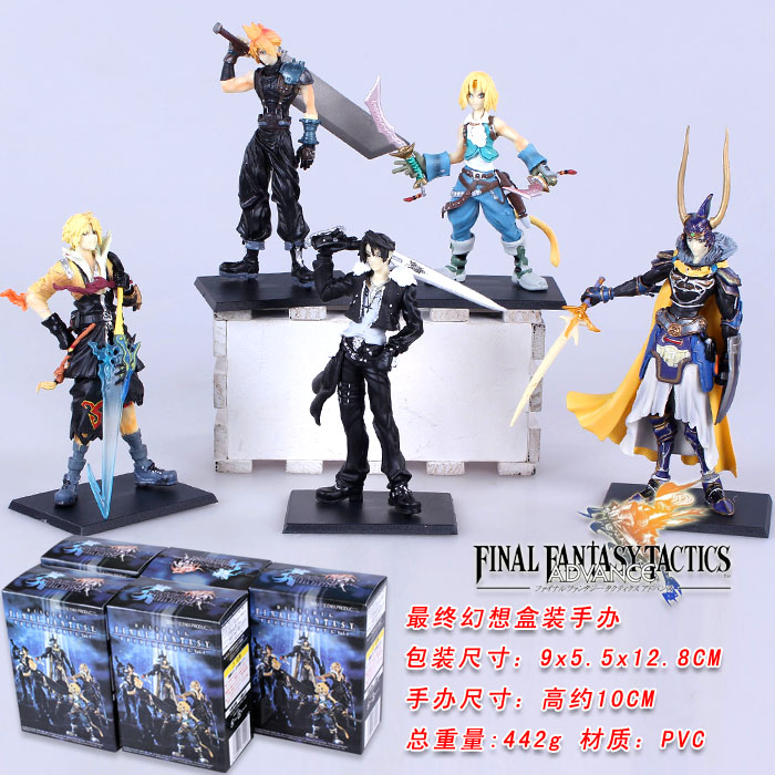 5pcs/set Final Fantasy Figure Toys Character FF Solid set the 1st PVC Action Figures Model Collection toys gift