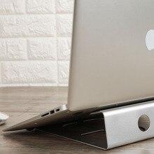Купить Алюминий ноутбука Стенд Tablet Dock Держатель Кронштейн для Apple MacBook Air Pro для 11-15 дюймов портативных ПК Тетрадь
